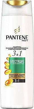 """Шампунь и бальзам-ополаскиватель 3 в 1 """"Блестящие и Шелковистые"""" - Pantene Pro-V Smooth and Sleek 3in1 Shampoo"""