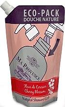 """Духи, Парфюмерия, косметика Гель для душа в экономичной упаковке """"Вишня"""" - Ma Provence Shower Gel Cherry Blossom"""