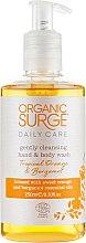 """Духи, Парфюмерия, косметика Гель для мытья рук и тела """"Апельсин и Бергамот"""" - Organic Surge Bath & Body"""