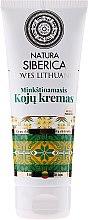 Духи, Парфюмерия, косметика Смягчающий крем для ног - Natura Siberica Loves Lithuania Soften Foot Cream