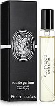 Духи, Парфюмерия, косметика Diptyque Vetyverio Eau de Parfum - Парфюмированная вода (мини)