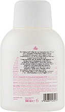 Кондиціонер для волосся - Kallos Cosmetics Nourishing Conditioner — фото N2