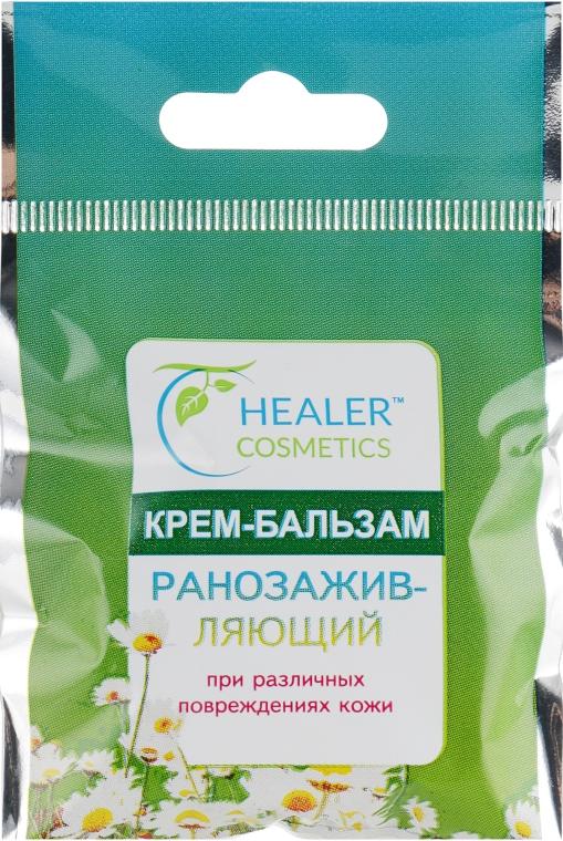 Крем-бальзам ранозаживляющий - Healer Cosmetics