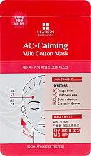 Духи, Парфюмерия, косметика Тканевая маска - Leaders Ex Solution Mild Cotton Mask AC Calming