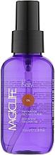 Духи, Парфюмерия, косметика Масло для волос для глубокого ухода - Kezy Magic Life Deep Intense Treatment Oil