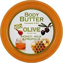 "Духи, Парфюмерия, косметика Масло для тела ""Мед с молоком и прополисом"" - Pharmaid Athenas Treasures Body Butter Bio Olive Honey-Milk & Propolis"
