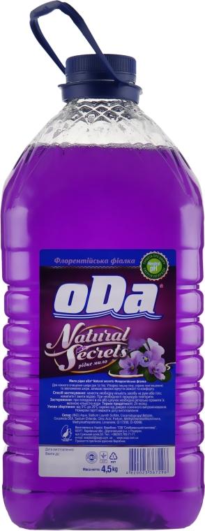"""Жидкое мыло """"Флорентийская фиалка"""" - ODA"""