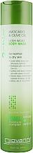 Зволожуючий гель для душу - Giovanni 2chic Ultra-Moist Body Wash Avocado & Olive Oil — фото N1
