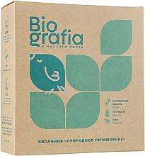 """Парфумерія, косметика Набір """"Природне зволоження"""" - Estel Professional Biografia (shmp/400ml + h/mask/300ml + h/spray/100ml)"""