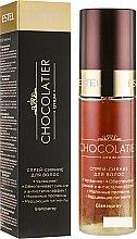 Духи, Парфюмерия, косметика Спрей-сияние для волос - Estel Professional Otium Chocolatier Glanzspray