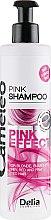 Духи, Парфюмерия, косметика Ухаживающий шампунь с розовым оттенком - Delia Cosmetics Cameleo Pink Effect Shampoo