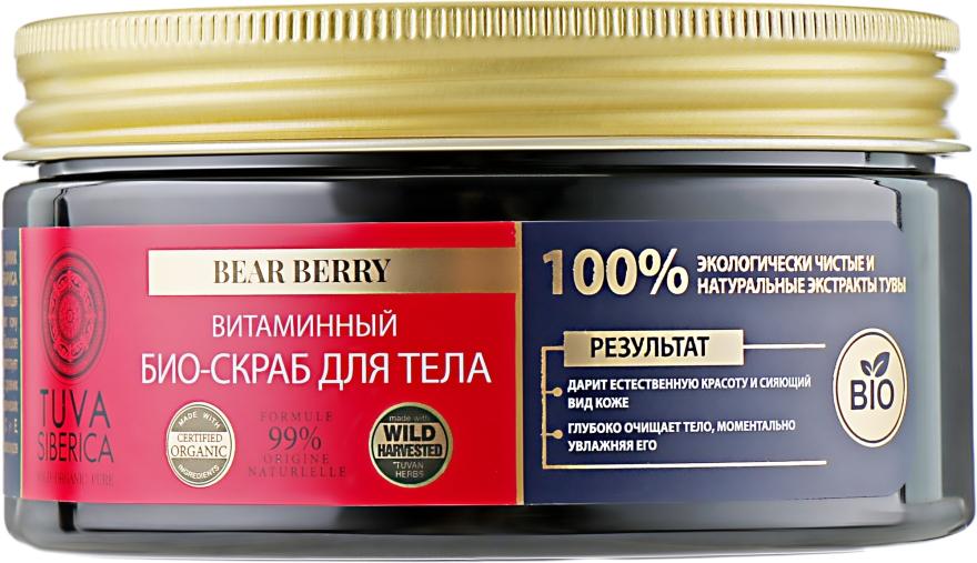 Био-скраб для тела витаминный - Natura Siberica Tuva Siberica Bear Berry