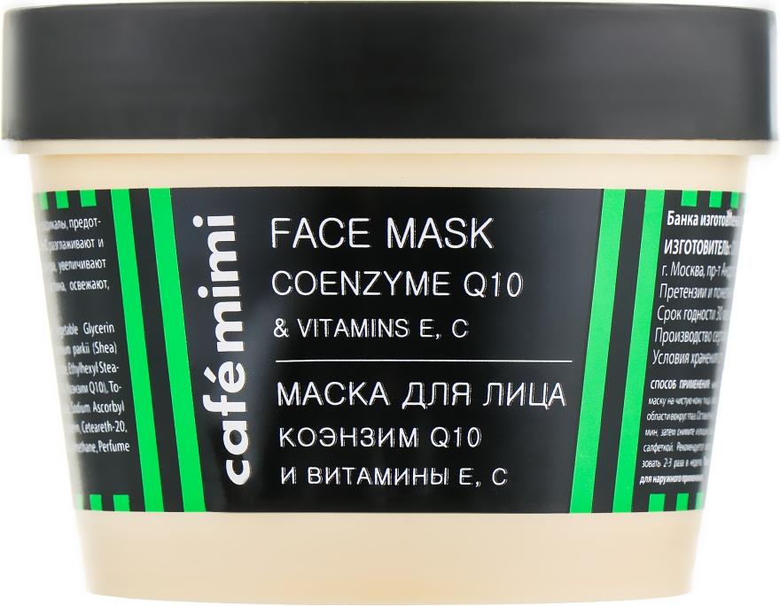 """Маска для лица """"Маска для лица Коэнзим Q10 и витамины Е С"""" - Cafe Mimi Face Mask"""