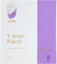 Духи, Парфюмерия, косметика Маска-патч для зоны подбородка - Holika Holika Spot Band V Zone Patch