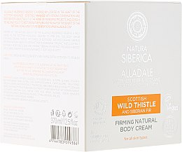 Духи, Парфюмерия, косметика Подтягивающий крем для тела - Natura Siberica Wild Thistle Natural Body Cream