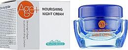 Духи, Парфюмерия, косметика Ночной питательный крем для лица - Mon Platin DSM SPF15 Dead Sea Minerals