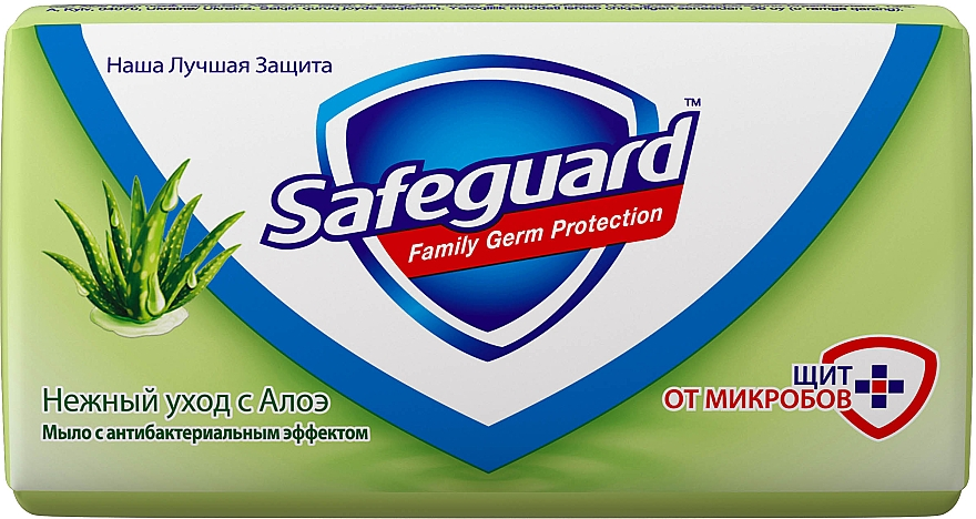 """Мыло с антибактериальным действием """"Алоэ"""" - Safeguard Nature"""