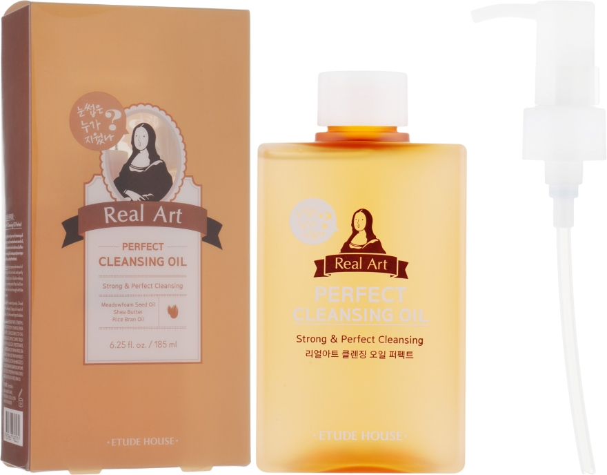 Гидрофильное масло - Etude House Real Art Cleansing Oil Perfect