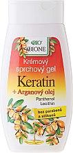 Духи, Парфюмерия, косметика Гель для душа - Bione Cosmetics Argan Oil Shower Gel