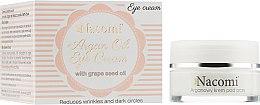 Духи, Парфюмерия, косметика Крем для кожи вокруг глаз - Nacomi Argan Oil Eye Cream