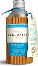 Духи, Парфюмерия, косметика Таиландский крем для душа с гибискусом - I Coloniali The Breeze Route Revitalizing Thai Shower Cream Hibiscus