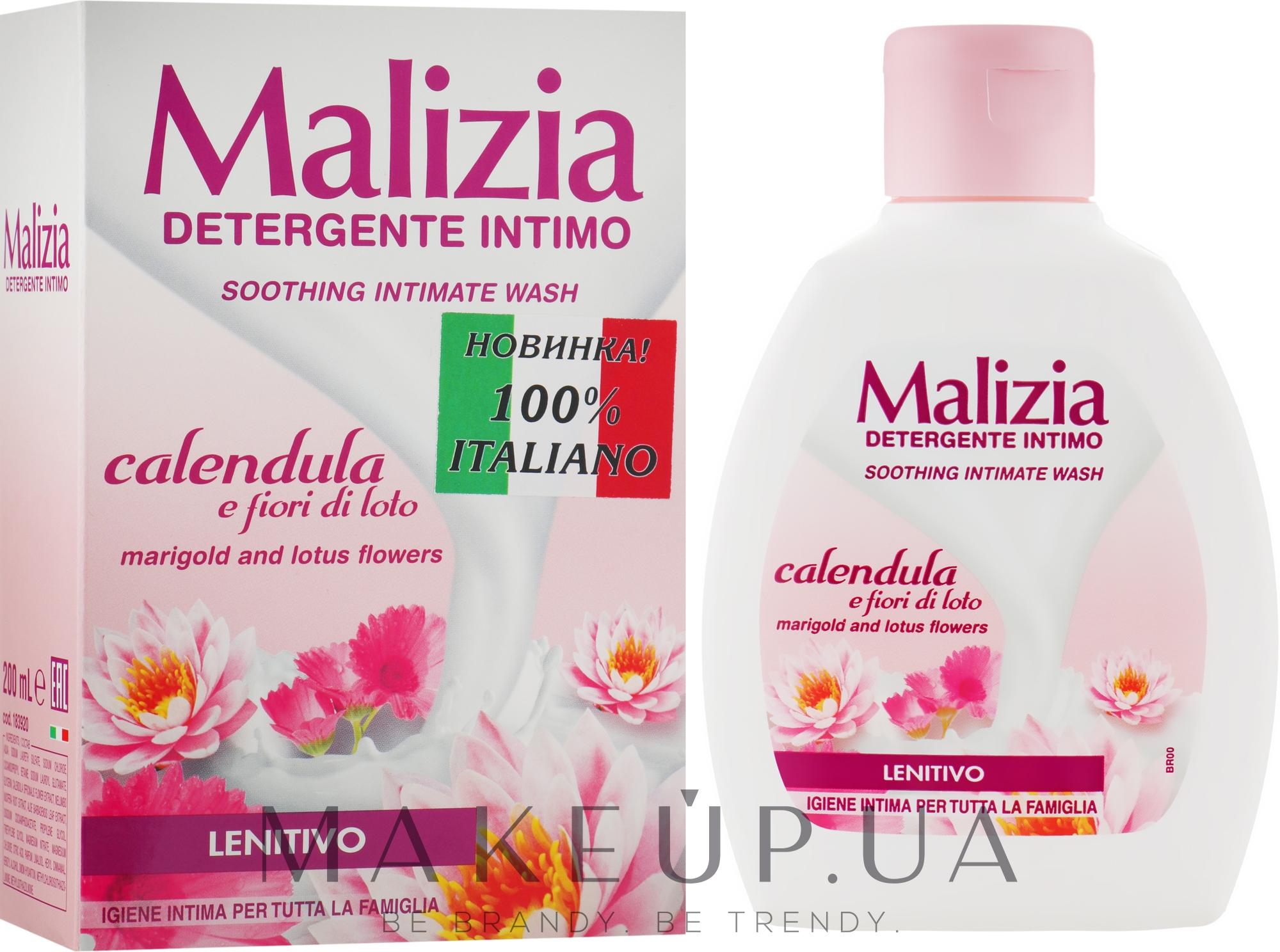 Гель для интимной гигиены - Malizia Intimate Wash Calendula And Aloe  — фото 200ml