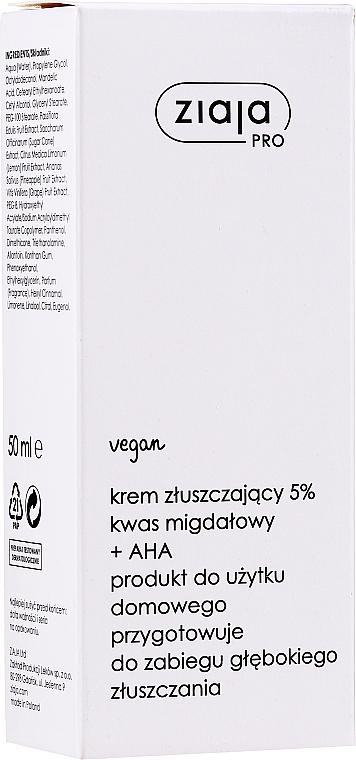 Отшелушивающий крем для лица с 5% миндальной кислотой и АНА - Ziaja Pro Exfoliating Face Cream with 5% Almond and AHA