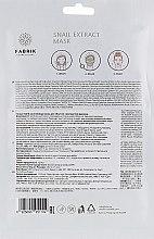 Маска гидрогелевая для лица с экстрактом улитки - Fabrik Cosmetology SnailExtract Face Mask — фото N2