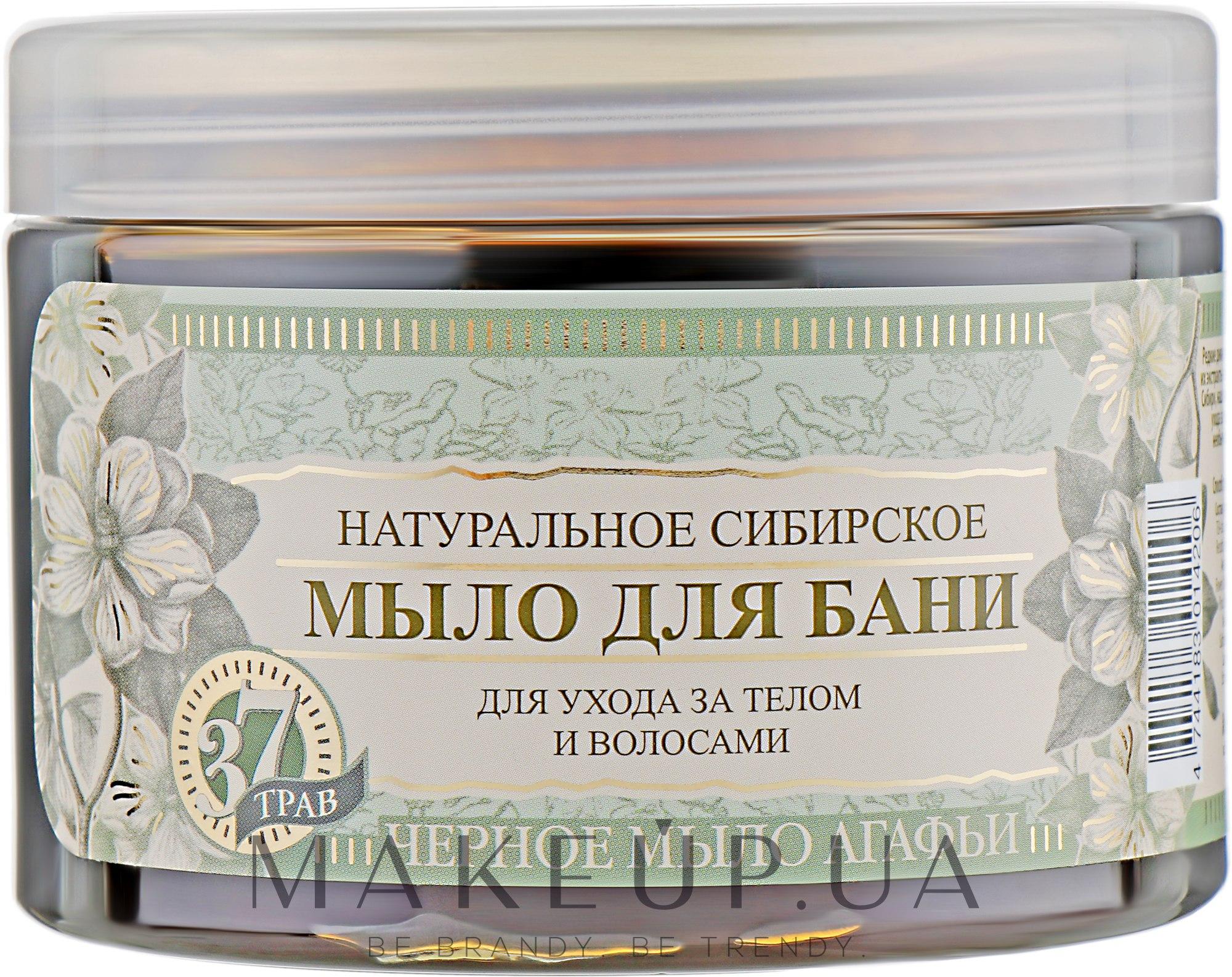 """Натуральное сибирское мыло для бани """"Черное мыло для бани"""" - Рецепты бабушки Агафьи — фото 500ml"""