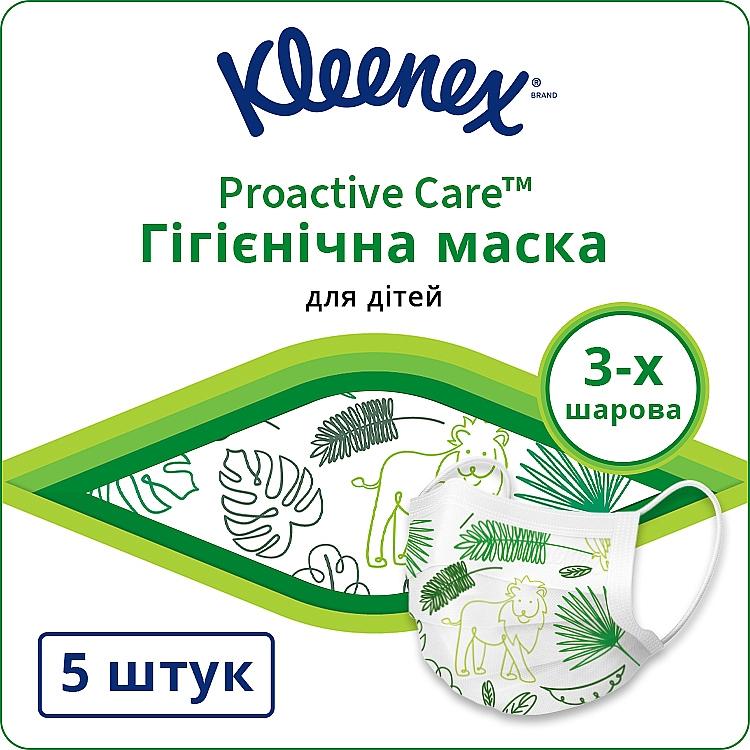 Маска гигиеническая для детей, 5шт - Kleenex Kids Hygiene Mask