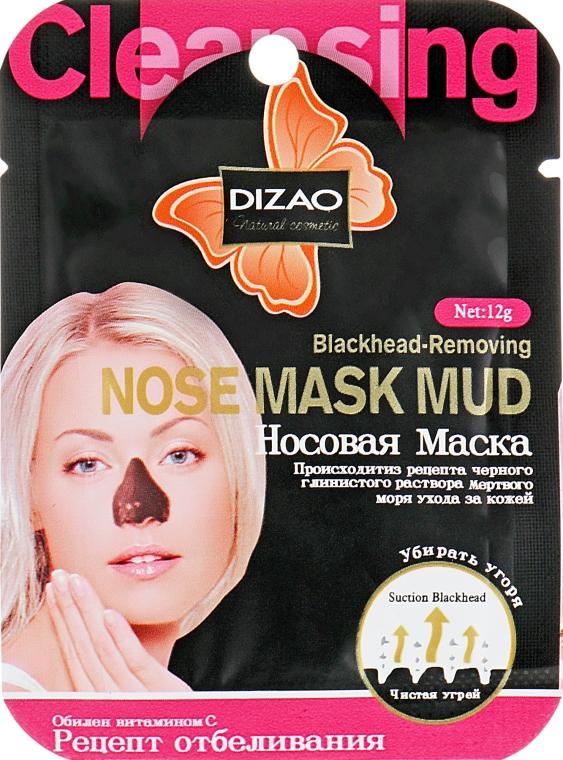 Носовая маска от черных точек - Dizao Nose Mask Mud Blackhead-Removing