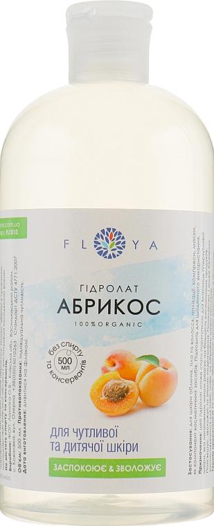 """Гидролат """"Абрикос"""" - Floya — фото N3"""