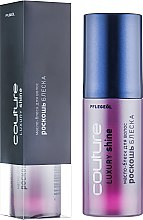 Духи, Парфюмерия, косметика Масло-блеск для волос «Роскошь блеска» - Estel Professional Luxury Shine Haute Couture