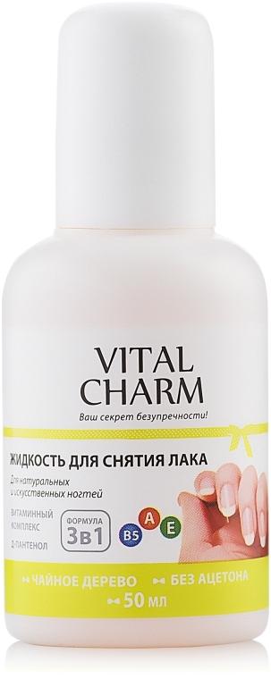 """Жидкость для снятия лака """"Чайное дерево"""" - Aqua Cosmetics"""