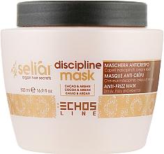 Духи, Парфюмерия, косметика Маска для непослушных волос - Echosline Seliar Discipline Mask