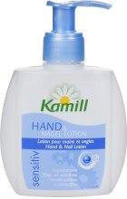 Духи, Парфюмерия, косметика Лосьон для рук и ногтей для чувствительной кожи - Kamill Hand & Nail Lotion Sensitive