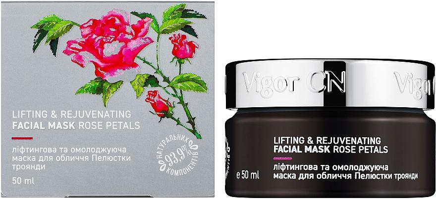 """Лифтинговая омолаживающая маска """"Лепестки розы"""" - Vigor Cosmetique Naturelle"""