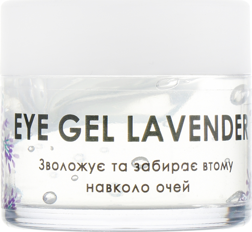 "Гель для кожи вокруг глаз ""Лаванда"" - Мильні Історії Eye Gel"