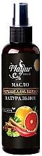 Духи, Парфюмерия, косметика Антицеллюлитное масло натуральное - Mayur Sun Oil