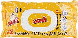 Парфумерія, косметика Вологі серветки для дітей, 72 шт. - Sama