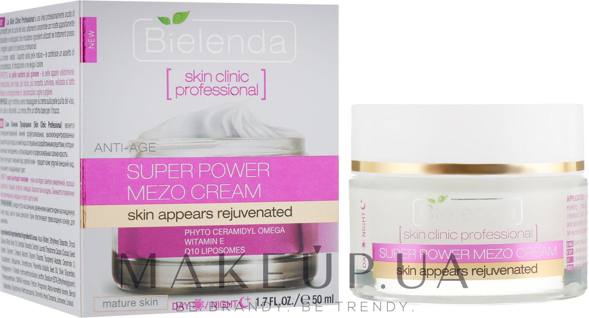Активный омолаживающий крем день/ночь - Bielenda Skin Clinic Professional Mezo Anti-age  — фото 50ml
