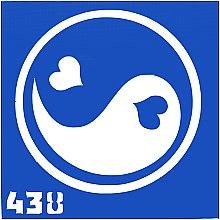Духи, Парфюмерия, косметика Трафарет для боди-арта, 6х6 см, 438 - Biofarma