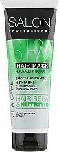 Духи, Парфюмерия, косметика Маска для spa-ухода для поврежденных волос - Salon Professional Spa Care Nutrition