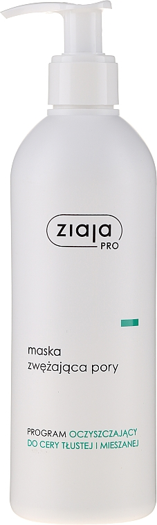 Маска для сужения пор - Ziaja Pro Tightening Pore Mask