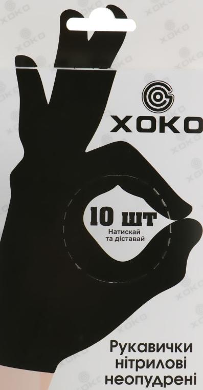 Одноразовые перчатки нитриловые без пудры, размер M, черные - XoKo
