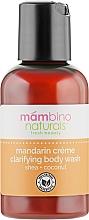 Духи, Парфюмерия, косметика Органический крем-гель для душа с маслом мандарина - Mambino Organics Body Care Mandarin Creme Organic Body Wash