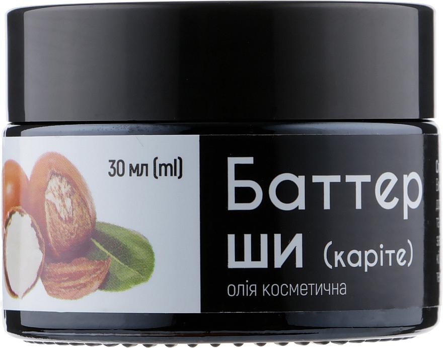 Баттер ши, масло косметическое - Красота и Здоровье