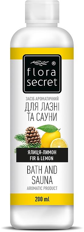 """Средство ароматическое для сауны и бани """"Пихта и Лимон"""" - Flora Secret Сауна&Баня"""