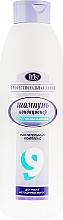 Парфумерія, косметика Шампунь-кондиціонер для волосся №9 - Iris Cosmetic