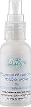 Духи, Парфюмерия, косметика Ламеллярный флюид для лица с пребиотиками - Zulfiya